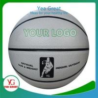 Grey PU Leather Fashion Style Basketball Manufactures