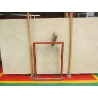 Buy cheap Sandwave Beige from wholesalers