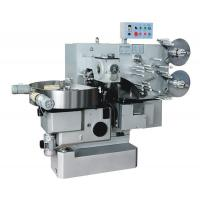 China Candy twisted packaging machine on sale
