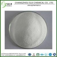China Feed Additives Anhydrous sodium saccharin on sale