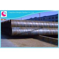 Stainless Steel SSAW Seam Welding Steel Pipe/tube Manufactures