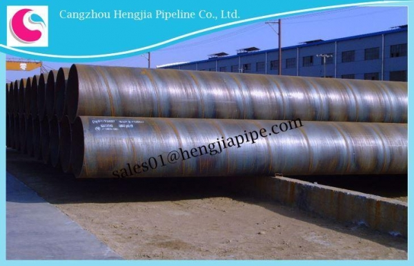 China Stainless Steel SSAW Seam Welding Steel Pipe/tube
