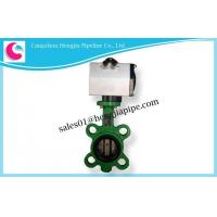 Buy cheap Cast Iron/Brass/Stainless Steel Lug Style Flanged Butterfly Valve from wholesalers