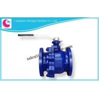 Buy cheap DIN BS EN ANSI JIS KS GOST PN16 PN10 Q41F-16P Ball Valve Factory from wholesalers