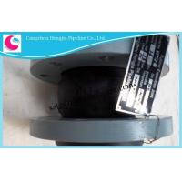 Buy cheap Flexible Flanged Rubber Bellow Expansion Joints for Pipes Manufacture from wholesalers