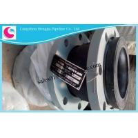 EPDM Single Sphere High Pressure/high Tempreture Rubber Expansion Joints Manufactures