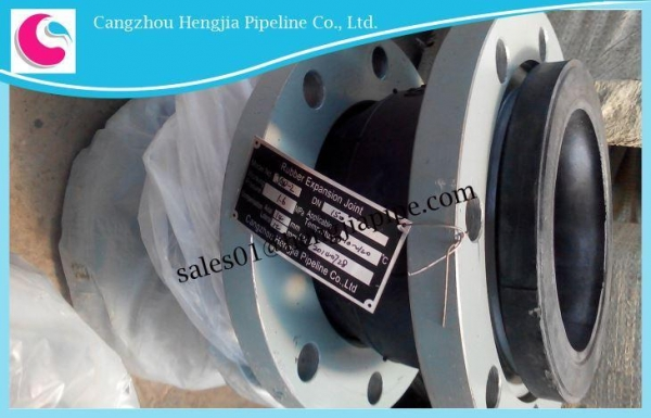 China EPDM Single Sphere High Pressure/high Tempreture Rubber Expansion Joints