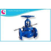 Buy cheap Cast Iron DIN BS EN ANSI JIS KS GOST PN16 PN10 J41T-16 J41H-16 J41F-16 J41X-16 Globe Valve Factory from wholesalers