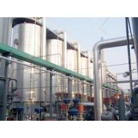 Evian brand :Industry CO purification plant Manufactures