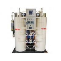 Evian brand :High purity nitrogen purification system Manufactures