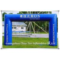 China Customized Lightweight Fabric Advertising Inflatable Arches for Event(CY-M2124) wholesale