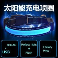 2017 Hot sale led collars-Solar+USB Charging Pet Led Collar ,solar dog collar Manufactures