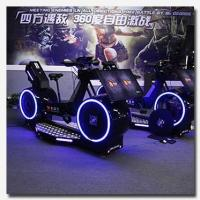 VR Simulator 2017 Fashion Market VR Bike Fitness Simulator Racing Games Machine Exercise Manufactures