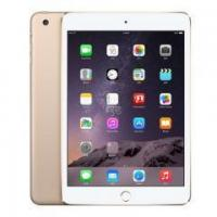 Buy cheap Apple iPad Mini 32GB WiFi 4G Cellular White from wholesalers