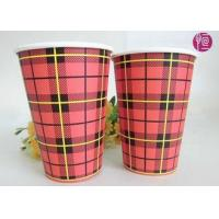 China Neutral Design 7.5oz Disposable Single Wall Paper Cups For Vending Machine on sale