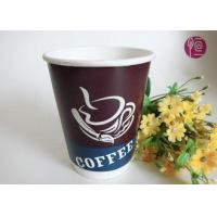 Customized 12oz Double Wall Paper Cups With Lid , Double Wall Disposable Coffee Cups Manufactures