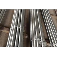 AISI A2/ DIN 1.2363/ JIS SKD12 HOT ROLLED TOOL STEEL BAR Manufactures