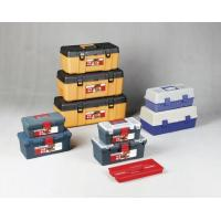 Buy cheap Tool Boxes Tool Boxes from wholesalers