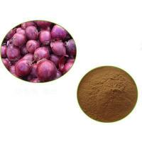 Buy cheap dehydrated white onion kibbled from wholesalers