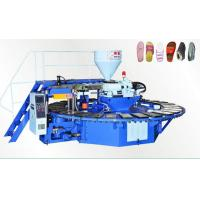China Automatic disc plastic shoes injection molding machine DR-9130CI on sale