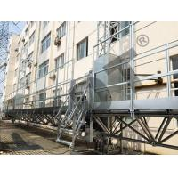 Cheap Electric Mast Section Climbing Working Platform For Building Manufactures