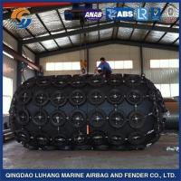 Buy cheap High Quality 4.5M X 9M Ship Protective Function Pneumatic Marine Fender With Tyre Net from wholesalers