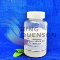 China Plant growth regulator King Quenson Hot Selling Thidiazuron For Crop Protection China Supplier on sale