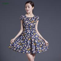 China Fabric Textiles Supplier Custom Printed Cotton Sateen Fabrics For Women Dress Manufactures