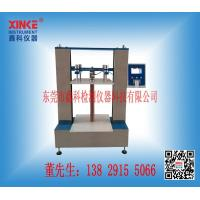 XKY - 350 fully automatic paper Angle protector compressive strength testing machine Manufactures