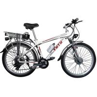Buy cheap MTB E-bike import motorized electric bicycle germany from china from wholesalers