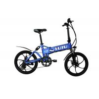 Buy cheap MTB E-bike 20 hummer electric folding bicycle 350w rear motor in wheel from wholesalers