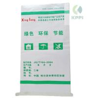 PP Woven Industrial Sand Bags Manufactures