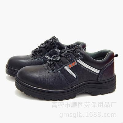 Quality low cut safety shoes Cheap Low Cut Safety Shoes for sale