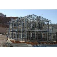 Buy cheap Easy Installation Light Weight Structural Steel Villa For Residence from wholesalers