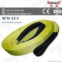 Quality Subang Material Polyester polyester webbing 100mm for sale