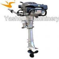 Buy cheap Engine 4 Stroke, 170FLDXW, 4-stroke, single-cylinder, air-cooled 6.5hp outboard motor propeller from wholesalers