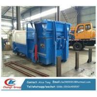 Quality clw Capacity 15CBM waste compactor container for sale