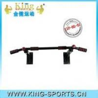 Buy cheap KING FITNESS easy gym chin up bar from wholesalers