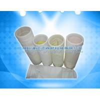 Buy cheap High-temperature Resistant FMS Bag from wholesalers