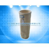 Buy cheap High-temperature Resistant PPS Bag from wholesalers
