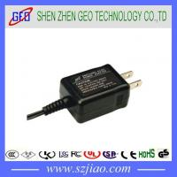 Universal Adapter With DC Cable Manufactures
