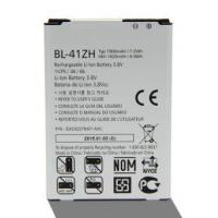 Internal Electronic Batteries Long Life Battery Smart Phone For LG BL-41ZH Manufactures