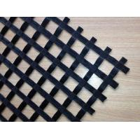 Buy cheap Biaxial Coated Geogrid Bx1200 Pavement Reinforcement Design High Tensile Strength from wholesalers