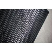 Buy cheap Retaining Wall Woven Geotextile Fabric , CE Certificated Heavy Duty Landscape Fabric from wholesalers