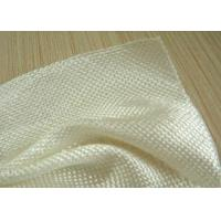 Buy cheap Anti - UV Woven Geotextile Membrane Fabric For Gravel Driveways from wholesalers