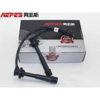 China APS-19106 High Voltage ignition coil fit for Swift 1.3 Lingyang 1.3L 09 Europe 3 474 on sale