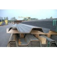 China cold rolled Trench profiled steel sheet pile on sale