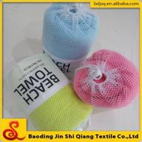 China Quick Dry Microfiber Sports Towel With Bag Wholesale on sale