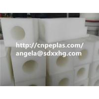 Buy cheap plastic hdpe block from wholesalers