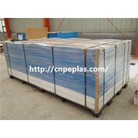 HDPE sheet package Manufactures